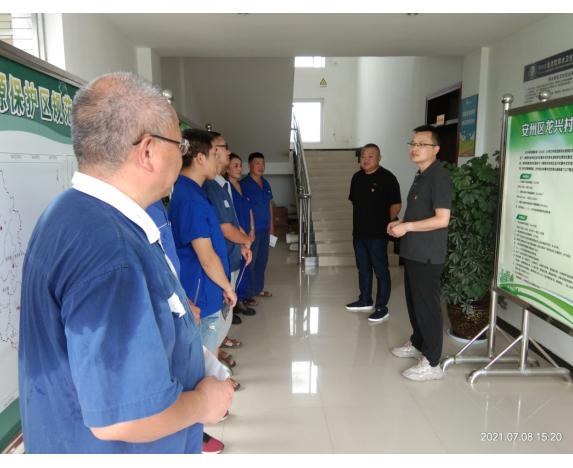 乐鱼电脑版集团总经理陈宁一行赴龙泉供水公司调研